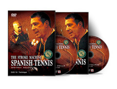 THE STROKE MACHINE SPANISH TENNIS Disc10~11